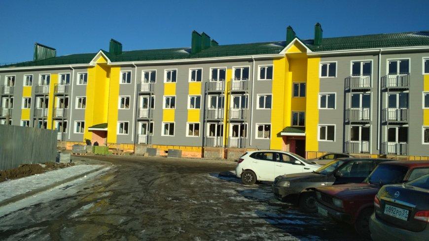 Завершено строительство многоквартирного дома г. Старый Оскол