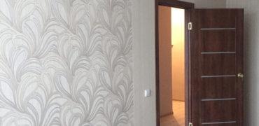 "Квартира, с. Репное, мкр. ""Парус"", ул. Лодочная, д.16, 1 этаж, кв. 1"